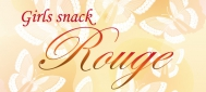 Girl's snack Rouge